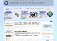 Site Centrul de Pregatire Profesionala in Cultura